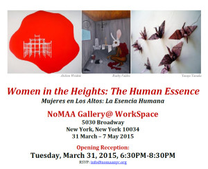 Women in the Heights 2015: The Human Essence