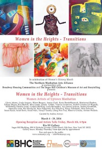 NoMAA Exhibition: Women in the Heights – Transitions