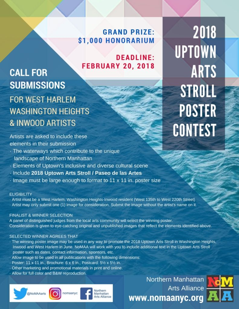 2018 UPTOWN ARTS STROLL POSTER CONTEST