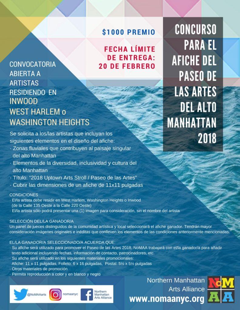 Concurso para el afiche del Paseo de las Artes del Alto Manhattan 2018