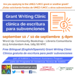 Free Bilingual Grant Writing Clinic